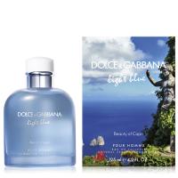 Dolce gabbana light blue pour homme beauty of capri edt 75ml
