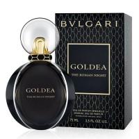 Bvlgari Goldea The Roman Night EDP - BVLGARI. Comprar al Mejor Precio y leer opiniones