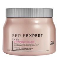L'Oreal Expert Vitamino Color A OX Jelly Masque - L'OREAL EXPERT. Comprar al Mejor Precio y leer opiniones