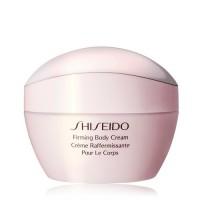 Body Creator Firming Cream 200ml - SHISEIDO. Comprar al Mejor Precio y leer opiniones